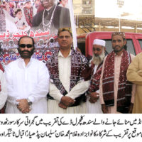 Sindh Culture Day GQM
