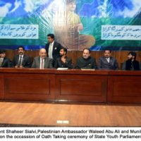 State Youth Parliament of Pakistan's Inauguration Ceremony