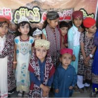 Talhar Culture Day Kids