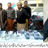 Taxila Police Arrest
