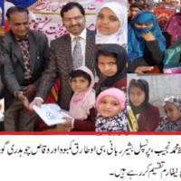 Uniform Distribution in Children
