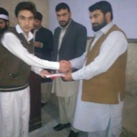 university-model-college-peshawar