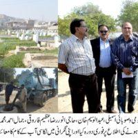 Visit M.Shah Qabrustan
