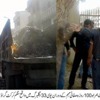 Visit UC 33 Cleaning Compaign