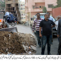 Visit UC 45 Cleaning Compaign
