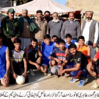 Volly Ball Tournament