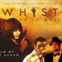 Whistle Movie