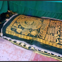 Holy grave of King Negus