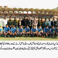 1st All Pakistan NBP Football Tournament
