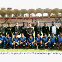 1st All Pakistan NBP Football Tournament