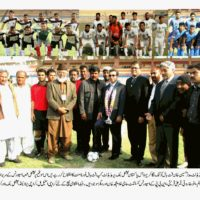 1st All Paksitan NBP Football Tournament