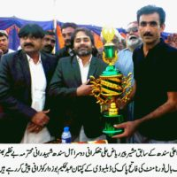 2nd All Sindh Shaeed Rani Mohatram Benazir Bhutto Shooting Ball Tournament