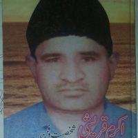 Akram Qureshi