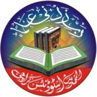 Al Muhammadiyya Student
