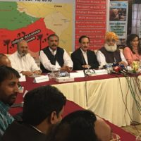 All Parties Conference on Kashmir