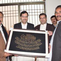 Amir Ijaz Akbar Opening