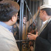 Aslam Mahmood Wazir Visit Jail