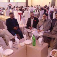 Atif Nazir Wedding
