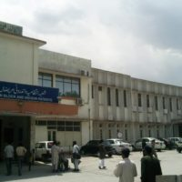 Benazir Bhutto Hospital Rawalpindi