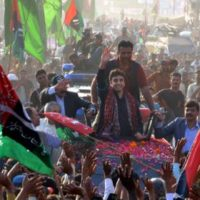 Bilawal Bhutto Rally