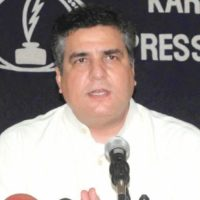 Danial Aziz