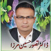 Dr Tasawar Mirza