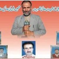 Fata Journalist Martyr