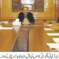 Ghazi Amaan Ullah Meeting