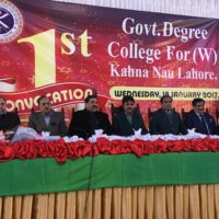Government College Women Event