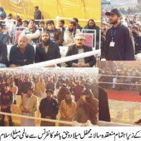 Haq Bahooo Conference