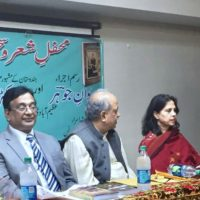 Honor Event For Syed Ahmed Qadri