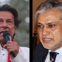 Imran Khan and Ishaq Dar