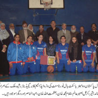 Kashmir Cup Women Basket Ball Tournament