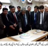 Khanewal Cake Cutting