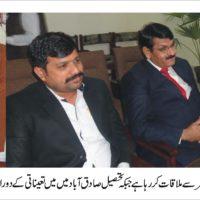 Malik Abdul Jabbar Khan