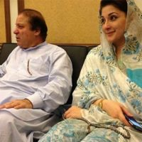 Maryam Nawaz Sharif and Nawaz Sharif
