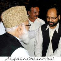 Masood Ahmed Khan