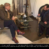 Meeting with CM Punjab