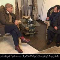 Meeting with CM Punjab