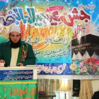 Mehfil Milad in Mudassar Home