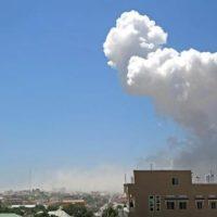Mogadishu-International Airport Blast