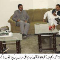 Mohammad Ali Tanveer Meeting