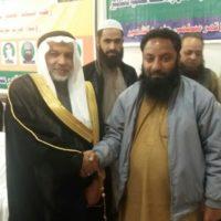 Mohammad Bin Kareem Visit Pakistan