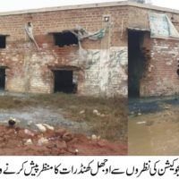 Mustafa Abad School
