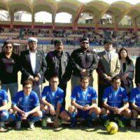 NBP President Cup Football Tournament