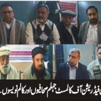 PCJ Meeting