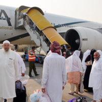 PIA Hajj Flight