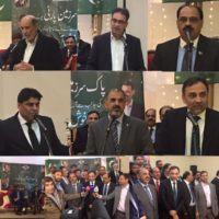 Pak Sarzameen Party-Ceremony Oldham