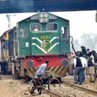 Pakistan Railway Crossing