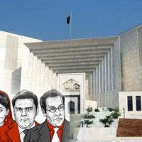 Panama Case in Supreme Court